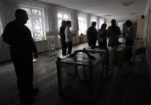 По данным из 222 избирательных округов явка составляет 69,08%