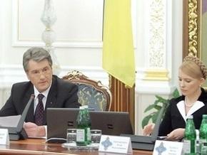 Ющенко и Тимошенко соболезнуют Сивковичу в связи с гибелью сына