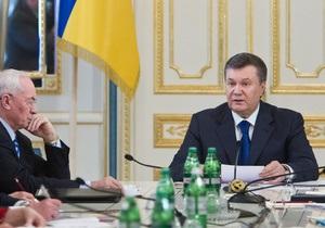 Янукович недоволен темпами реализации его социнициатив