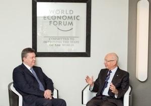 Янукович в Давосе заявил, что хочет провести крупный экономический форум в Киеве