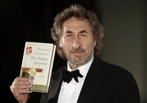 Говард Джейкобсон стал лауреатом британского Букера