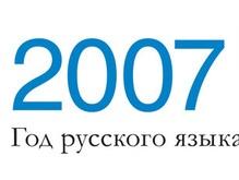 Количество украинцев, считающих родным русский, уменьшается