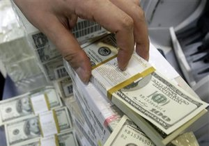 Курс доллара на межбанке не изменился