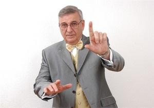 Похороны джазмена Георгия Гараняна пройдут в четверг