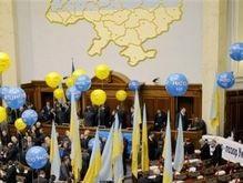 НГ: Верховная Рада начала обратный отсчет