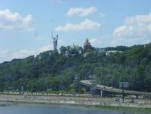 Почти 60% украинцев видят Украину унитарной страной