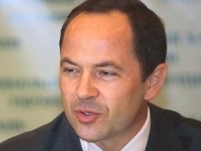 Съезд Трудовой партии решил поддержать кандидатуру Тигипко на выборах президента