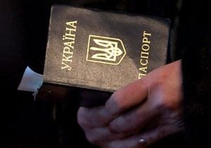 В ПР успокоили: Украинцам необязательно носить с собой паспорт