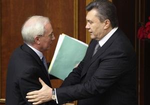 Кабмин не смог в установленные Президентом сроки сформировать бюджет