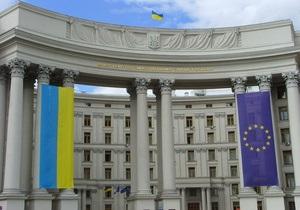 МИД: По предварительным данным, во время взрывов в Москве граждане Украины не пострадали