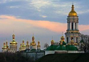 Из Киево-Печерской Лавры похитили драгоценностей на 70 тысяч гривен - СМИ