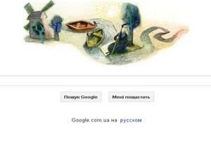 Google посвятил свою главную страницу Григорию Сковороде