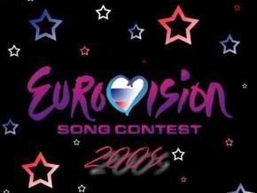 В конкурсе Евровидение-2009 будут участвовать исполнители из 43 стран