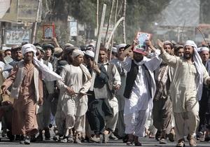 Афганистан накрыла волна протестов в связи с сожжением Корана в США: есть погибшие