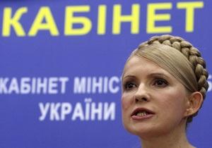 Минобразования обвиняет Кабмин Тимошенко в нехватке учебников в прошлом году