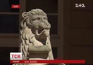 Львов празднует 757-летие города
