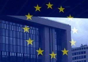 Европарламент: Соглашение об ассоциации с Украиной стоит подписывать только после выполнения всех условий