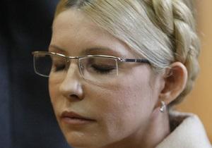 Тимошенко вновь отказалась от комиссионного медобследования