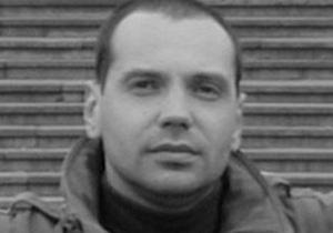 Стала известна причина смерти белорусского журналиста