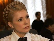 Тимошенко выразила соболезнования пакистанскому народу