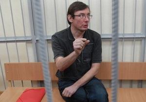 Луценко дважды вызывали врачей скорой помощи