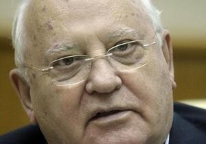 Горбачев: Путин не пойдет на применение силы против демонстрантов