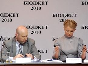 Турчинов: Президент Тимошенко ликвидирует такого монстра как Госуправление делами