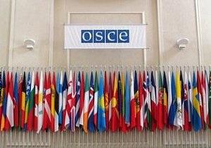 В США надеются на позитивное влияние председательства Украины в ОБСЕ - ОБСЕ Украина