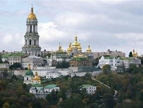 В Киеве на крыше высотного здания открыли смотровую площадку
