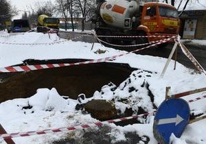 укравтодор - дороги украины - акциз на бензин - у страны нет шансов избежать разбитых дорог