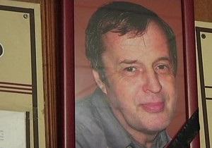 убийство харьковского судьи