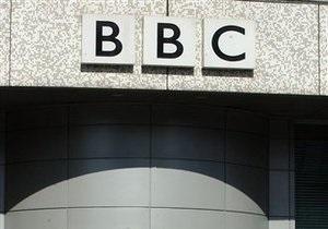 Би-би-си ввела новые правила ссылок на источники информации