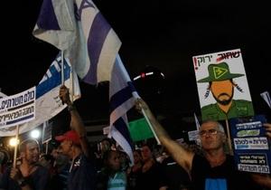 Израильских ультраортодоксов могут призвать в армию
