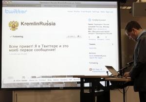 Количество читателей личного блога Медведева на Twitter превысило 200 тысяч человек