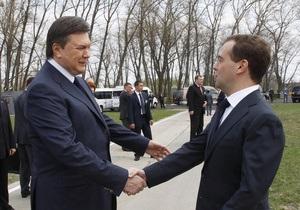 11 августа Янукович и Медведев встретятся в Сочи