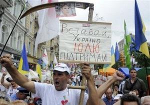 Гражданин Вергун просит освободить Тимошенко под залог в миллион гривен