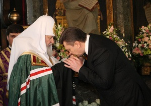 Патриарх Кирилл наградил Януковича орденом
