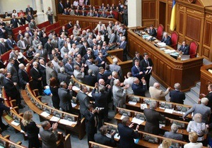 БЮТ исключил из фракции депутатов, поддержавших Налоговый кодекс с поправками Януковича