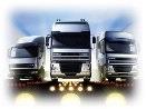 Logistics Innovation Forum 2011 пройдёт в партнёрстве с компанией УВК