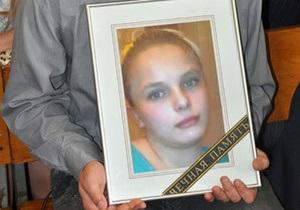 Апелляционный суд оставил без изменений приговор осужденным за убийство Оксаны Макар