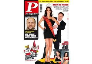 Мисс Бельгия оскандалилась, растоптав национальный флаг на съемках для журнала