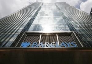 Дыра в балансе одного из крупнейших банков Британии достигла 20 миллиардов долларов