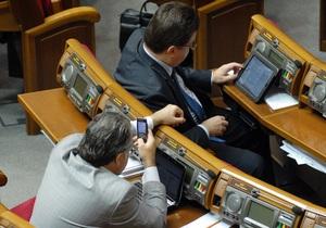 Рада сняла с рассмотрения пять законопроектов о выборах нардепов