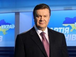 У Януковича родился второй внук