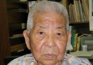 Скончался единственный японец, переживший атомную бомбардировку и Хиросимы, и Нагасаки