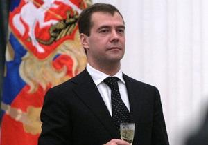 В интернете появилось новогоднее обращение Медведева