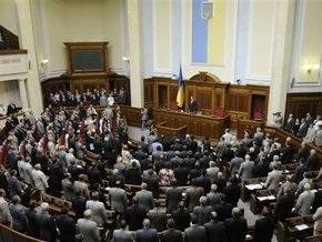 СБУ назвала фамилии депутатов, причастных к коррупции (обновлено)