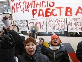Радио Свобода: Украина привыкла жить на краю пропасти. Но не соскользнет ли она через край?
