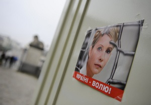Представителям ОБСЕ отказали во встрече с Тимошенко