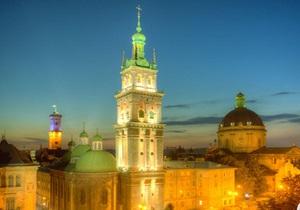 Львов возглавил ТОП-10 городов Европы, которые нужно посетить сейчас